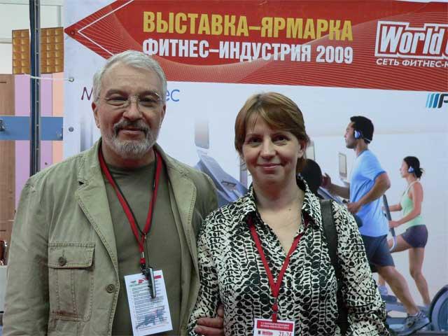 Леонид Остапенко и Левченкова Татьяна