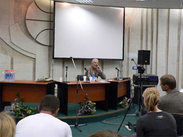 Лекция Леонида Остапенко