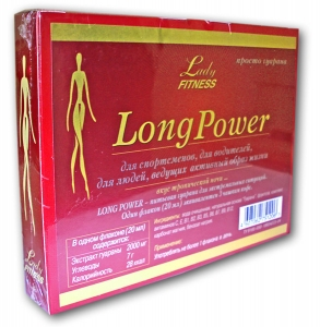 Long Power
